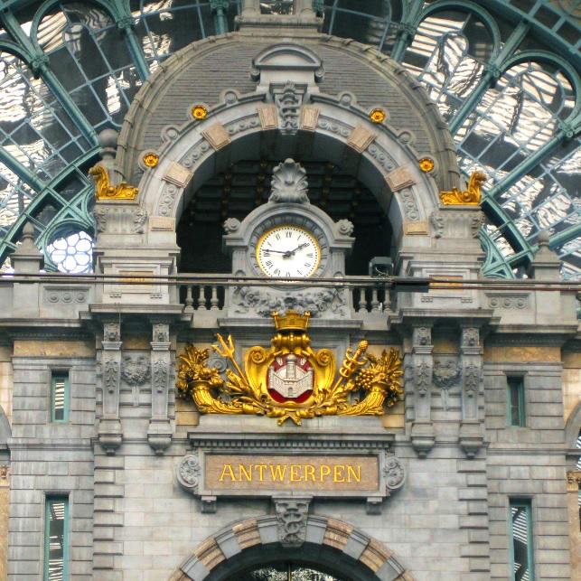 Stadtwappen von Antwerpen